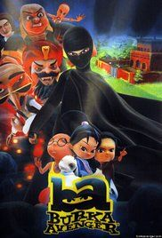 Burka Avenger Season 2 Episode 1. Jiya is an inspirational teacher whose alter ego is a burka-wearing superheroine. Jiya uses Takht Kabaddi, a special martial art that incorporates books and pens, to fight crime.