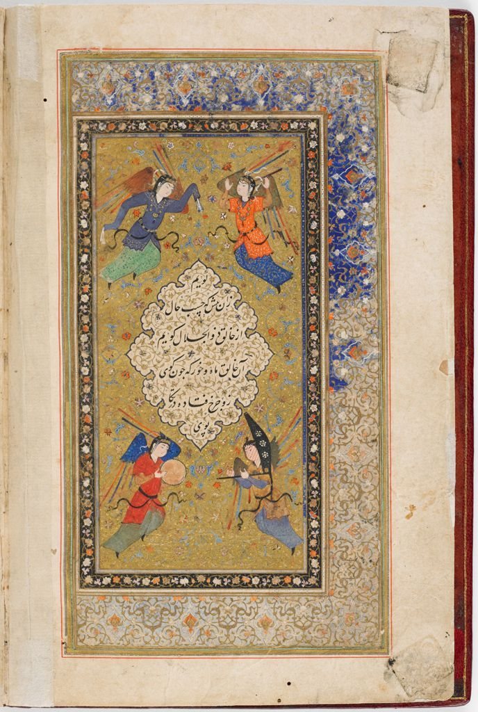 Ownership Notes And Stamps (Recto), The Angels Who Pray For The King, Introduction (Frontispiece Painting, Verso), Folio 1 From An Illustrated Manuscript Of The Guy U Chawgan By `arifi - Calligraphy attributed to Mir Ali al Husayni (flourished 1514-43) Mahmud 'Arifi of Herat (died 1449) - Safavid period Culture Persian 1523 Herat