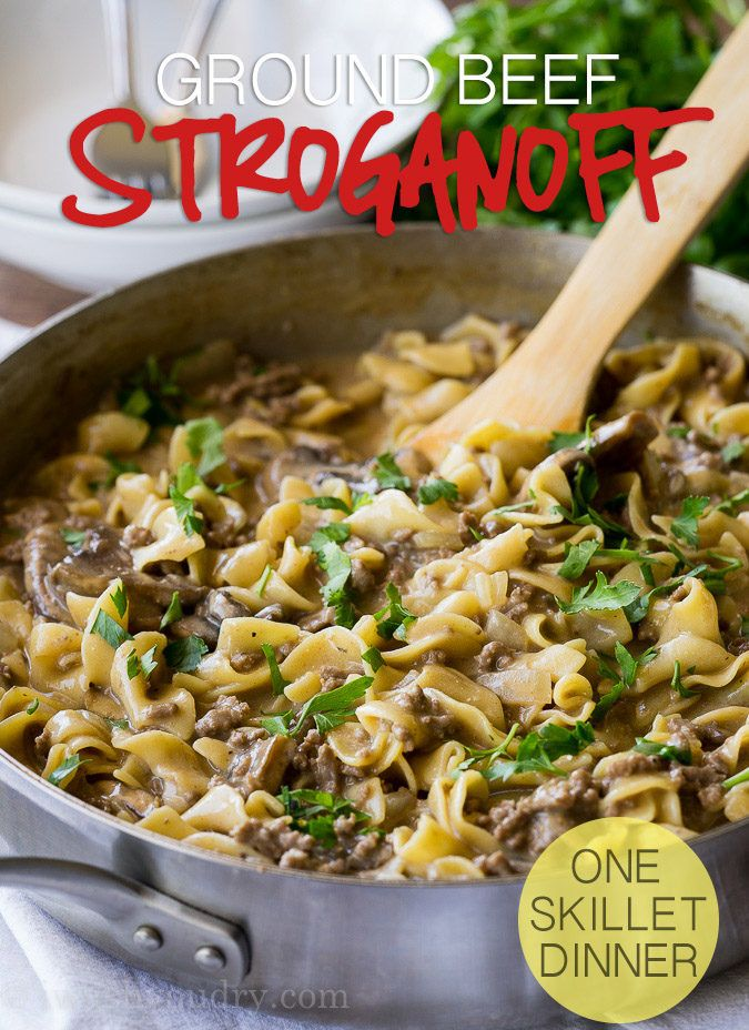 This One Skillet Ground Beef Stroganoff is a quick weeknight dinner recipe that my whole family loves!