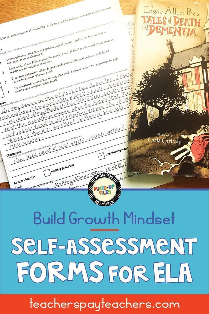 Self Assessment Reflection Forms Ela 8 Formative Assessment Tools Self Assessment 8th Grade Ela
