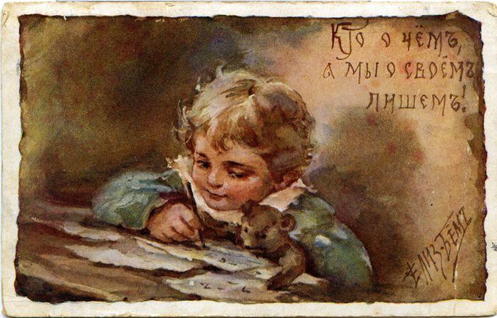 елизавета бем: 4 тыс изображений найдено в Яндекс.Картинках
