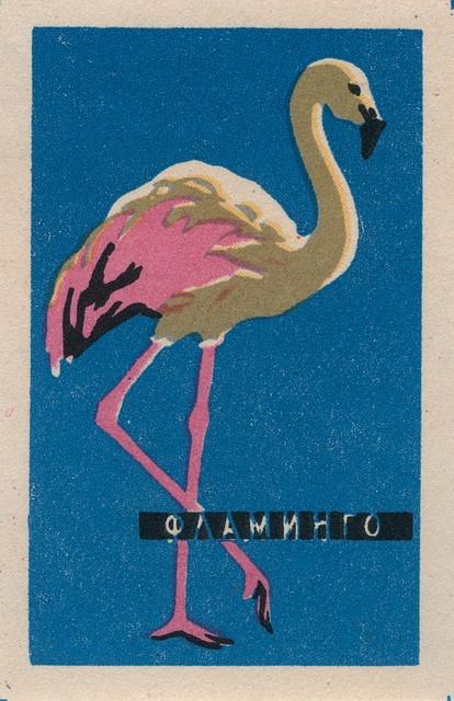 Russian-matchbox-label-flamingo-happiness