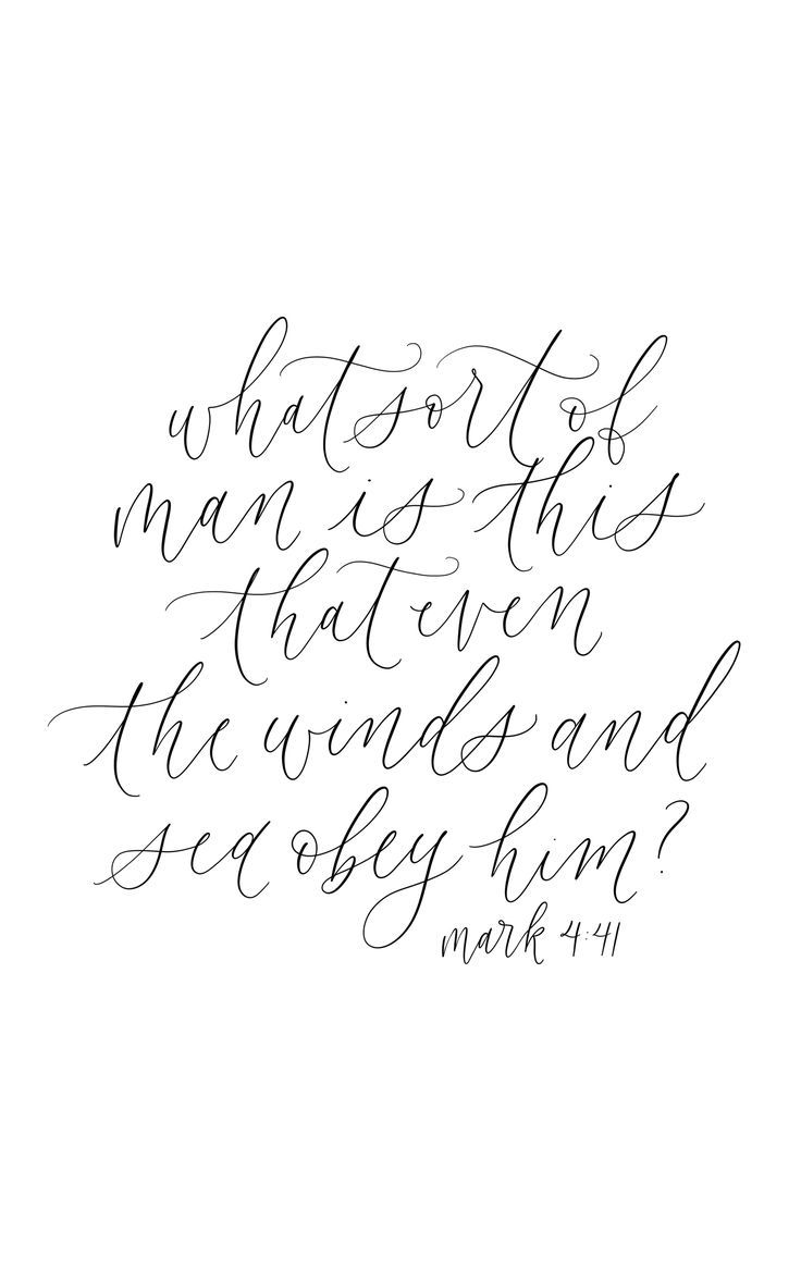 Mark 4:41, calligraphy quote, handlettering bible verse | Well