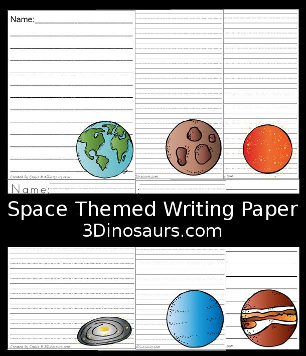 Themed writing paper 28 images printable border paper for Themed printer paper