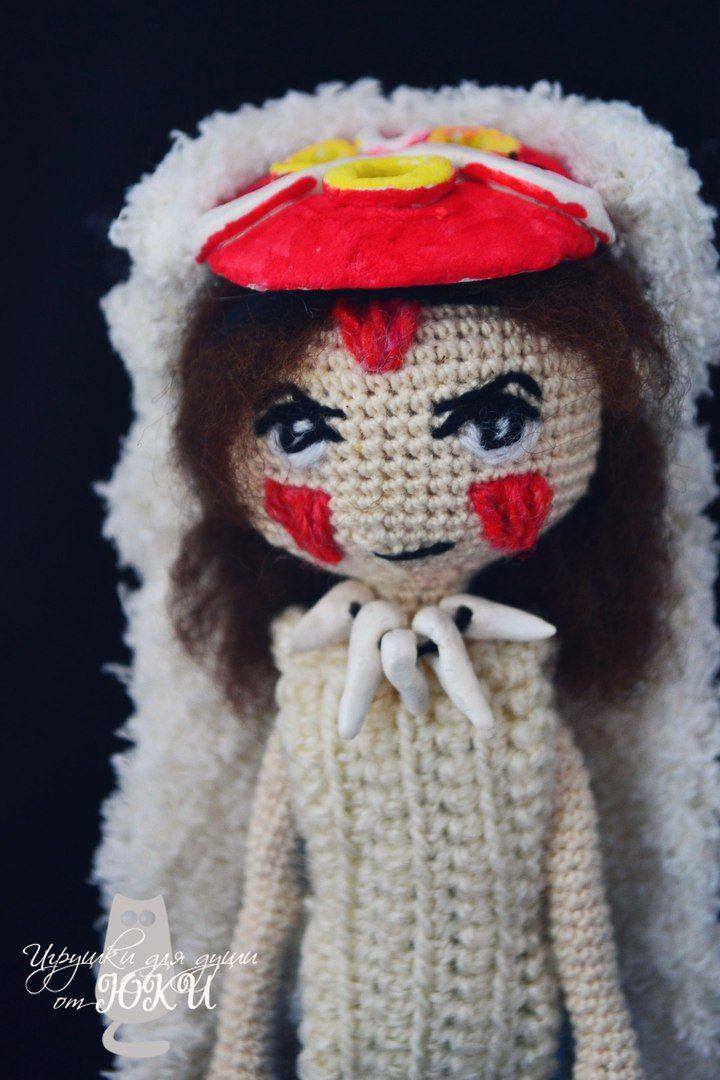 """Сан - принцесса Мононоке из аниме """"Принцесса Мононоке""""  #handmade #амигуруми #ручнаяработа #amigurumidoll #Сан #Миядзаки #аниме #Мононоке #МстительныйДух  размер: 14 см; материал: акрил, хлопок, шерсть д/валяния; наполнитель: холлофайбер  создана на проволочном каркасе. вся одежда (есть трусики, т.к. девочка в платье :)), обувь, шкура с маской и ожерелье снимаются"""