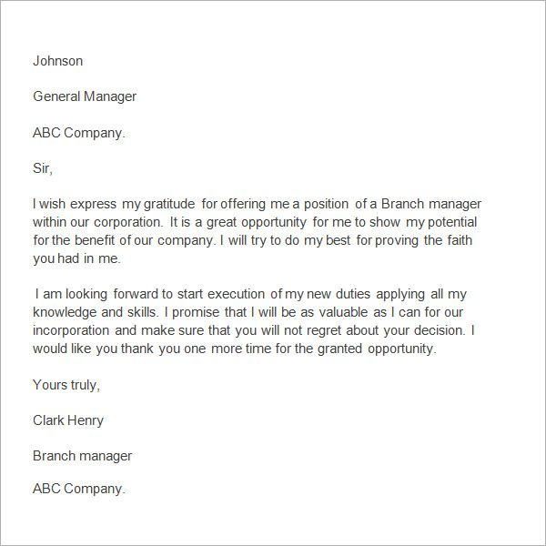 25+ unique Simple resignation letter format ideas on Pinterest - letters of resignation sample