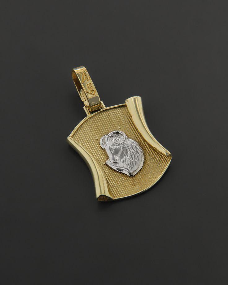 Ζώδιο χρυσό & λευκόχρυσο Κ14 Κριός