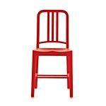Best pris på Trademax Shell Chair Stoler Sammenlign priser