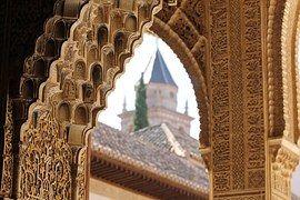 Alhambra, Granada, España, Arquitectura