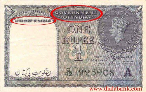 "Interesting Facts about Currencies:    When Pakistan was in its infancy after India-Pak separation in 1947,   they used Indian currency with ""Pakistan"" stamped on it for the first few months till there was enough circulation of Pakistani notes.    India's 1st Financial Helpline  www.dialabank.com  ✆ ""600 11 600"""