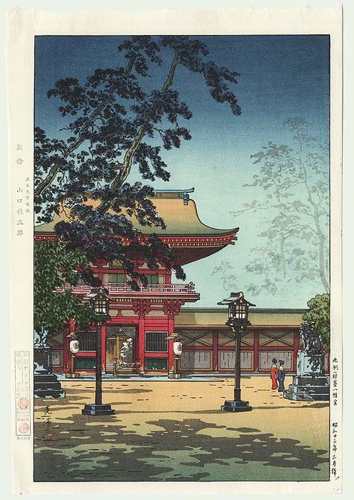 """""""Hakozaki Hachimangu Temple, Kyushu"""", 1938 by Tsuchiya Koitsu (1870 - 1949)…"""