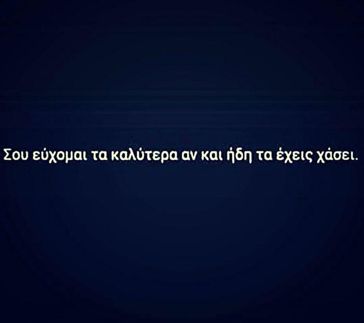 Αυτο ισχύει ....