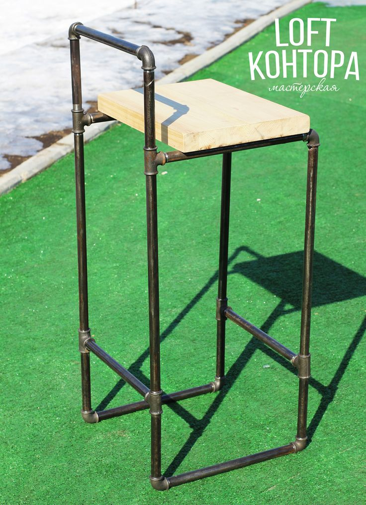 Барный стул из водопроводной трубы. Под заказ в Самаре