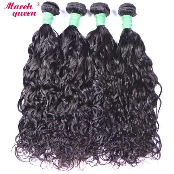 Brazilian Water Wave Human Hair Bundles 1/4 PCS Do…