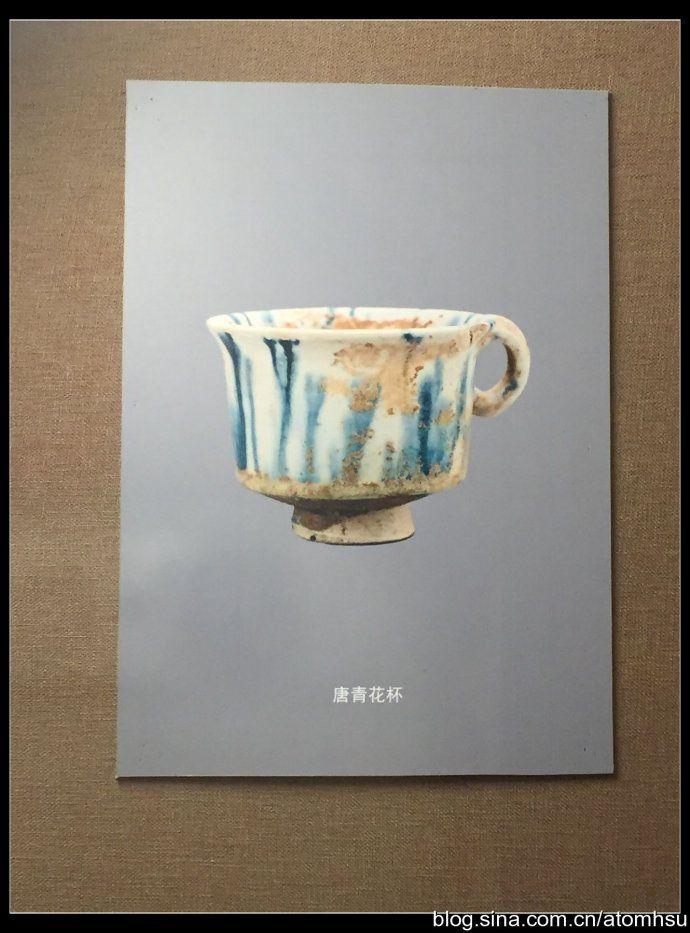 """北大赛克勒『""""昔年茶事""""河南巩义新出唐代茶器展』"""
