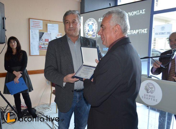 Βράβευση του Γιώργου Μαρουδά στην εκδήλωση του δήμου για την οδική ασφάλεια