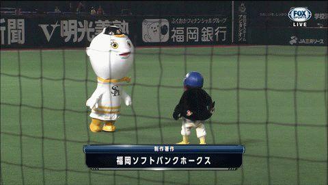 つば九郎、謎のマスコットを撃退する : なんJ PRIDE