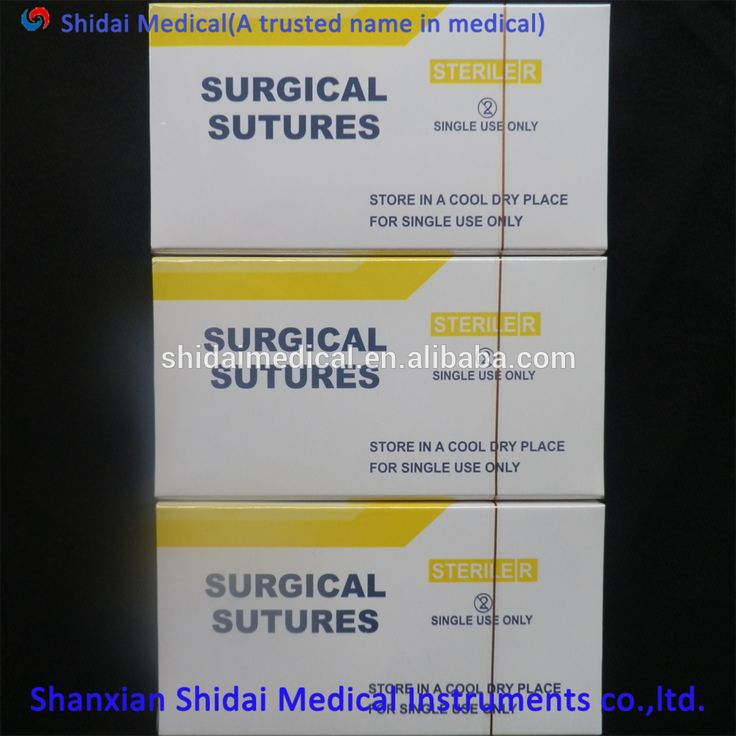 hot sales cheap nylon and catgut disposable medical surgical suture