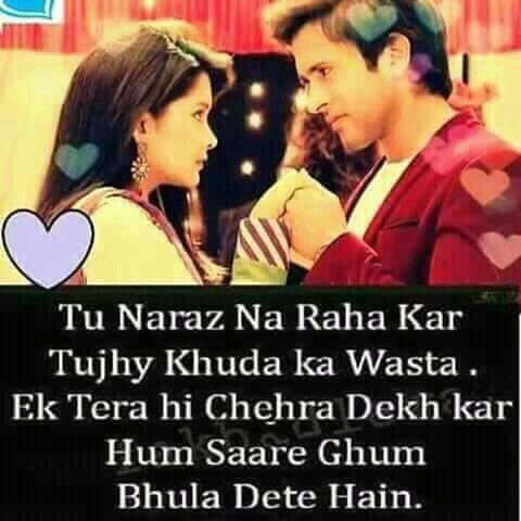 quiet shayari couples shayari quiet quotes couple talks mahee status ...