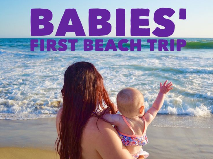 Babies first beach trip tips and tricks from a new mom. Mom blog tips.