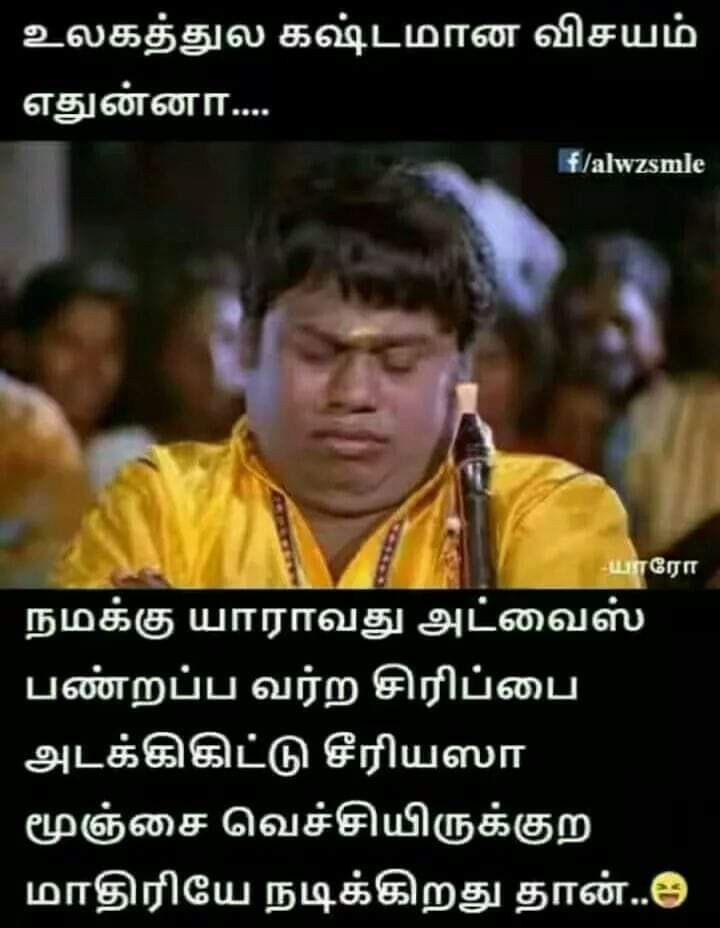 Pin By Aranganayagi Arasan On Quotes I Loved Comedy Quotes Comedy Memes Funny Memes Images