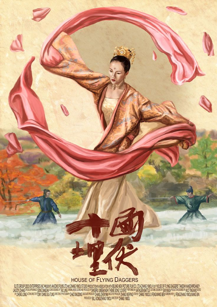 House of Flying Daggers by Zhang Yimou