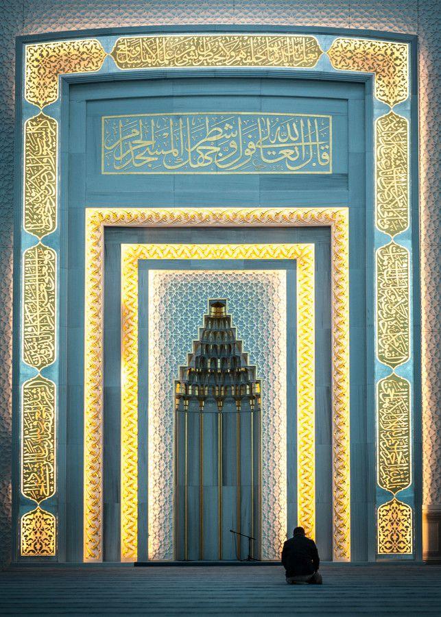 Ahmet Hamdi Akseki Mosque, Ankara, Turkey