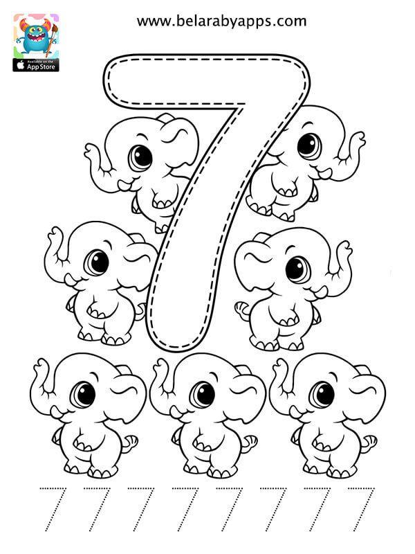 رسومات تلوين الارقام الانجليزية للاطفال جاهزة للطباعة كتابة الارقام انجليزي بالعربي نتعلم Kids Learning Numbers Numbers Preschool Learning Numbers