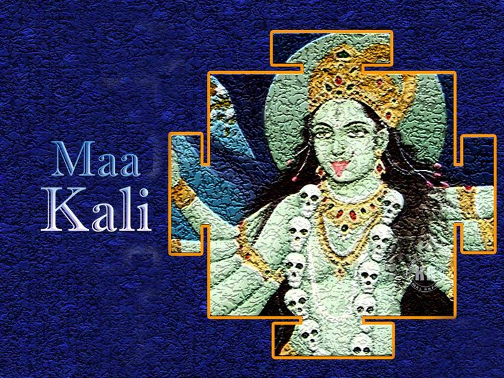 Wallpaper I Love You Maa : 39 best images about Maa Kali Wallpapers on Pinterest Mothers, Goddesses and Kali hindu