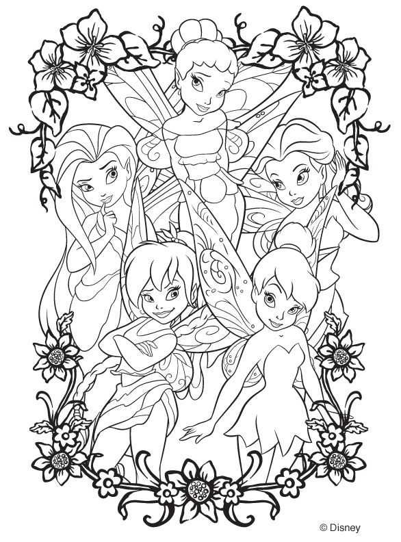 free zakumi coloring pages - photo#4