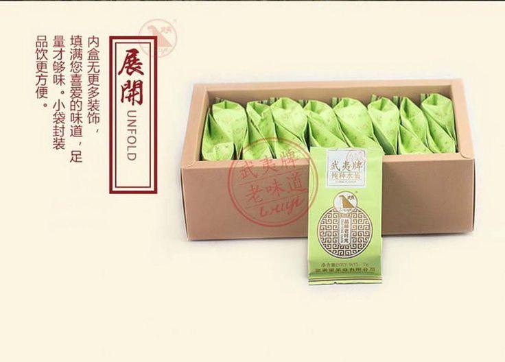 Wuyi Star Classic Flavour Purebred Shui Xian Shui Hsien Chinese Oolong Rock Tea   eBay
