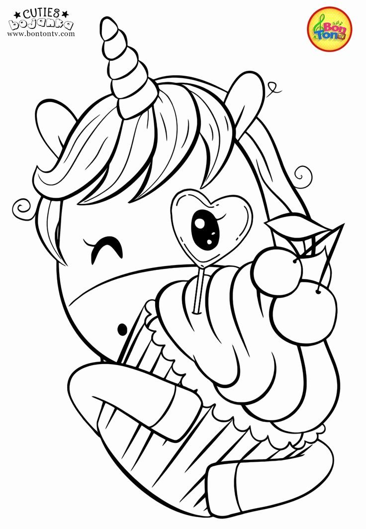 Coloring Books For Kids Animals Inspirational Cuties Coloring Pages For Kids Free Pres Kids Printable Coloring Pages Unicorn Coloring Pages Cute Coloring Pages