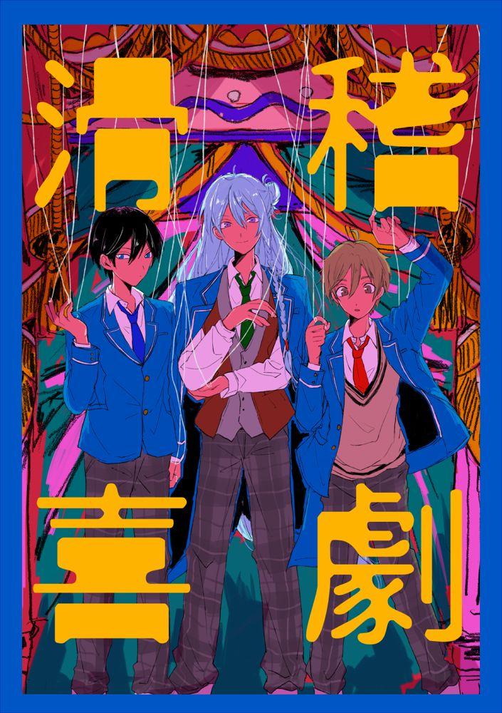■ゆめシン2 新刊サンプル [1]