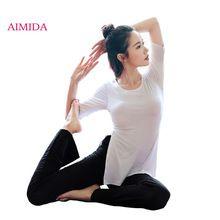 AIMIDA 2017 Женщин Yoga Set Фитнес Спорт Упражнение Дома Отдыха Сплошной Цвет Костюм 2 Шт. Дышащий Тонкий Район Женская Одежда(China (Mainland))