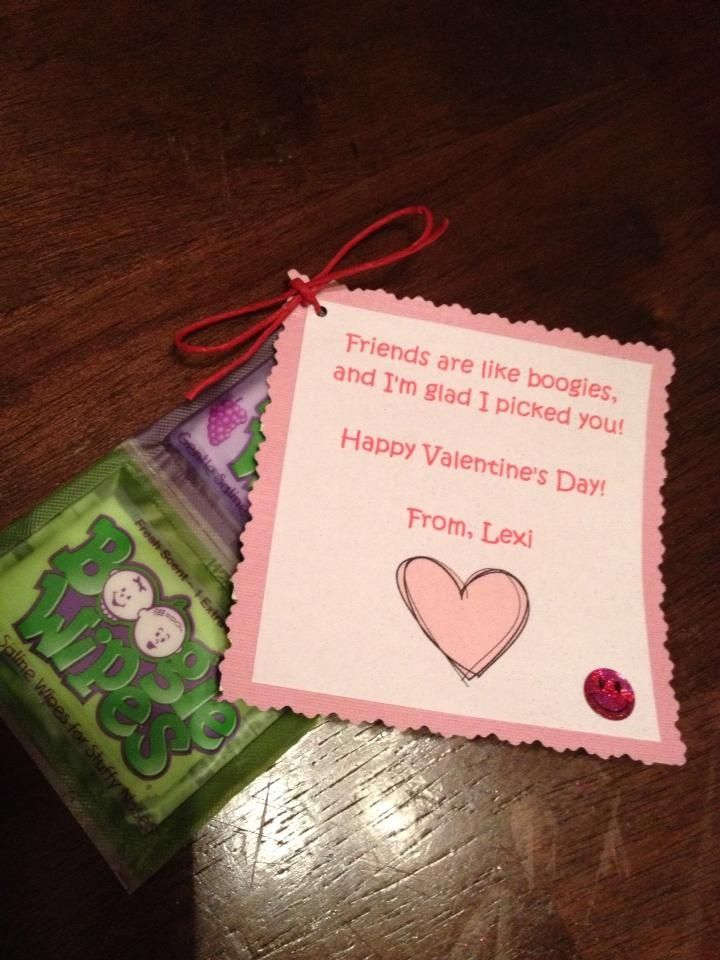 Boogie Wipe Valentines for infant or toddler daycare party