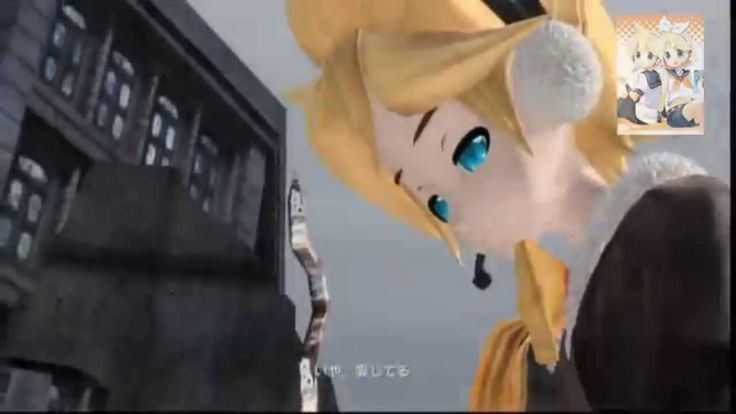 Project DIVA Dreamy Theater 2 Len Kagamine Append Cold & Power - Voice (...