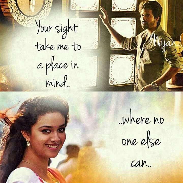 1000+ Ideas About Tamil Songs Lyrics On Pinterest