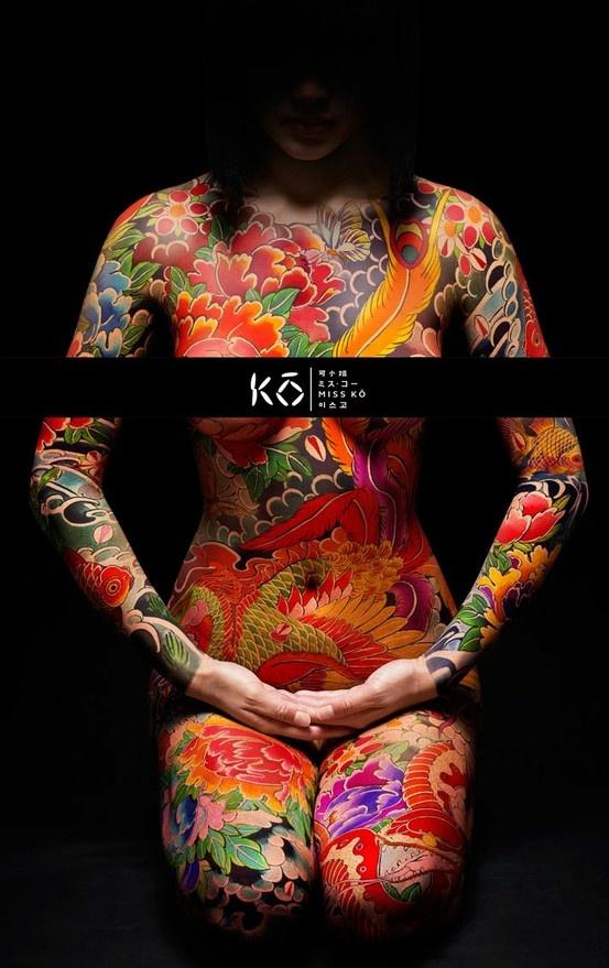 Miss Kō, http://www.yatzer.com/Miss-Ko-Philippe-Starck-Paris