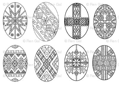 Pysanky Eggs For Pascha Ukranian Easter Fabric