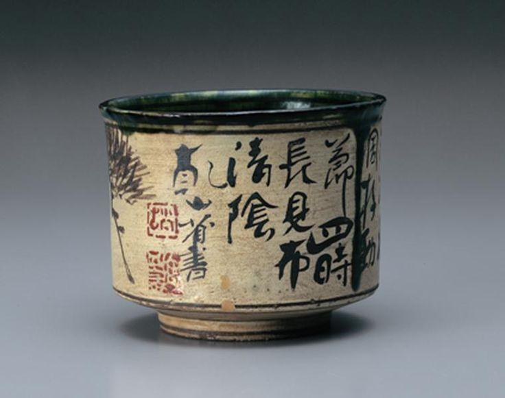 Tea Bowl with Pine Tree Design, 18th century pottery Japanese pottery ceramics Japanese ceramics  cup teacup chawan tea bowl