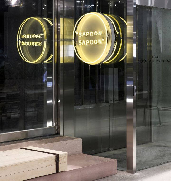 Cafe Sapoon Sapoon by Betwin Space Design, Seoul – Korea » Retail Design Blog