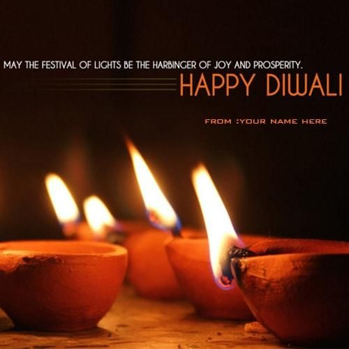 customize happy diwali wish images by writing name with our name editor. write my name on diwali greetings pictures. diwali festival wishes images my name edit, print name happy diwali pics set dp