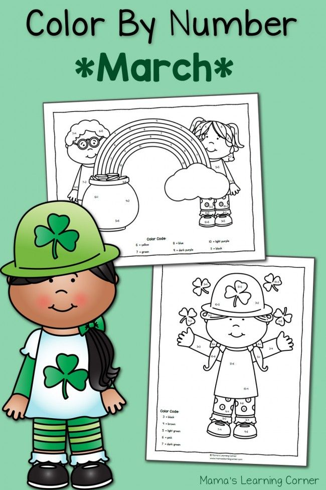 Color By Number Worksheets: St. Patrick's Day! Includes simple addition and subtraction math facts.