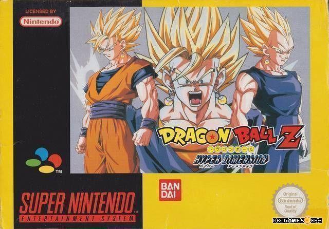 Dragon Ball Z Hyper Dimension cover