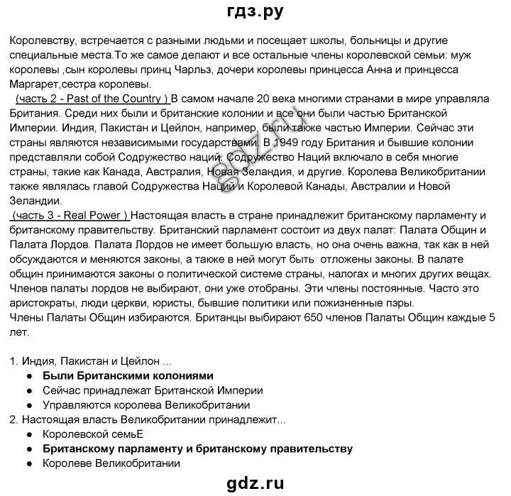 Готовые домашние задания-алгебра 7класс алимов ш.а т.д., 200-slovo.ws