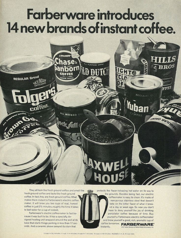 Pin By J E Hart On Vintage Ads Folgers Coffee Fresh