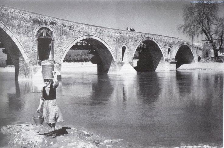 1953 Το Γεφύρι της Άρτας -Φωτογραφικό πρακτορείο «Χαρισιάδης»