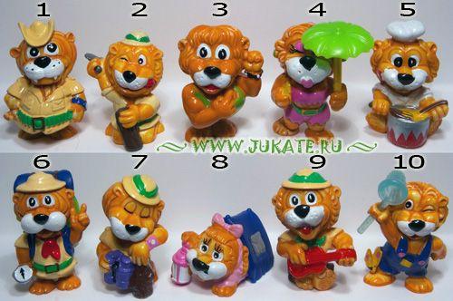 1994 Lion Adventurers