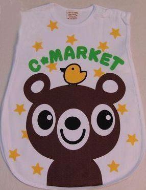 Selimut Tidur @ Rp. 110.000, -  Ini membantu si kecil untuk tidur lebih nyaman. Dapat digunakan sebagai selimut agar tetap hangat dari ruang ber-AC. Juga dapat mencegah tendangan / roll-abouts.  Cocok sampai Usia 3 tahun