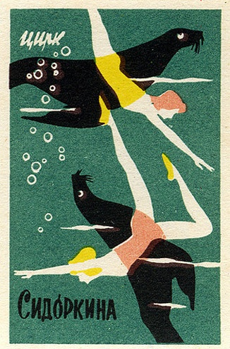 Seals and swimmers from vintage matchbox label at www.completelycatherine.com